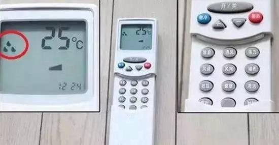 既省电又舒服!开空调的19个小窍门了解一下