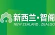 新西兰智阁生态板