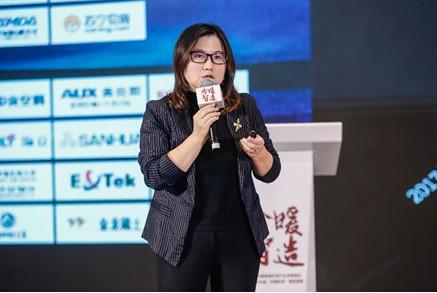 2018中国暖通空调产业发展峰会在京召开