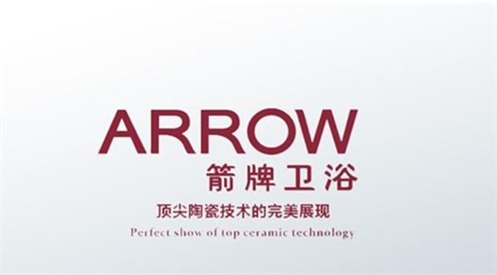 新时代新作为 中国卫浴洁具十大品牌