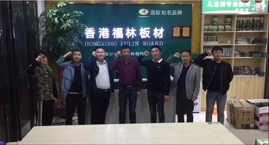 """""""0""""元嗨购双十一 香港福林板材健康抚州行"""