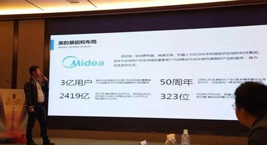 中国智能锁具品牌俱乐部成立,美的智慧家居成为首批成员
