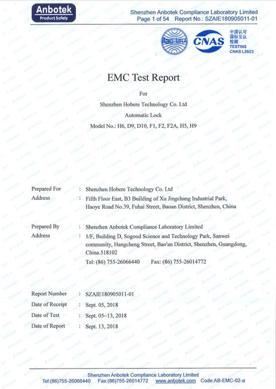 弘博汇智能锁产品通过欧盟CE认证
