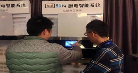 """""""新厨电智能""""- 厨房电器企业转型首选?"""