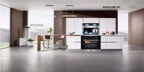 一篇文章告诉你 厨房为什么需要方爵集成灶!集成灶