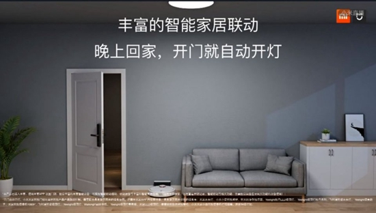 深度解析:中国品牌锁具米家智能锁发布了,预期之中,意料之外...
