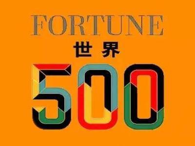 2018世界品牌500强,中国38家企业上榜