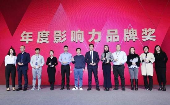 中国著名电工品牌西蒙电气荣膺2018年度影响力品牌!