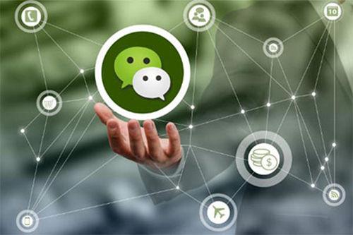 微信营销助力吊顶企业点对点精准化营销