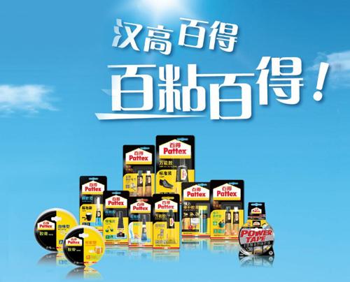 """中国防水材料品牌售后""""踢皮球""""很严重 客户很生气"""