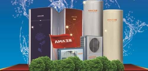 生能空气能热水器使用效果如何?节能效果尤为突出!