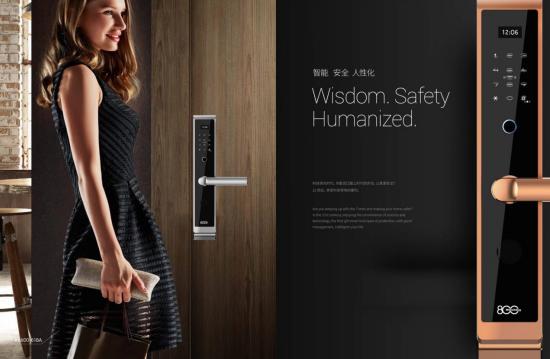 八佰智能锁提升家人安全系数,就是这么简单