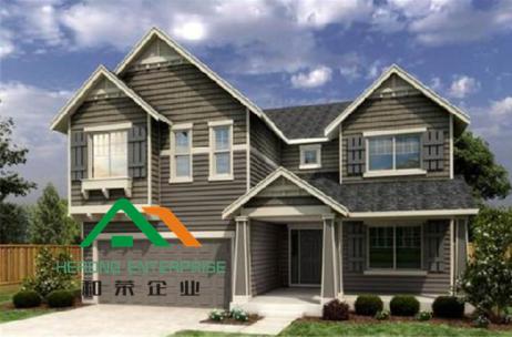 和兴恒泰轻钢别墅 不用水泥不用砖 用钢材打造别墅豪宅