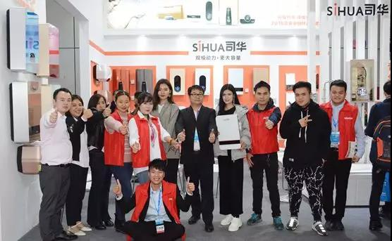 双模热水器领导者—司华 亮相3月慧聪国际家电展