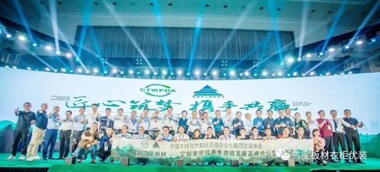捷报频传,雪宝品牌荣誉榜再添行业双项大奖!
