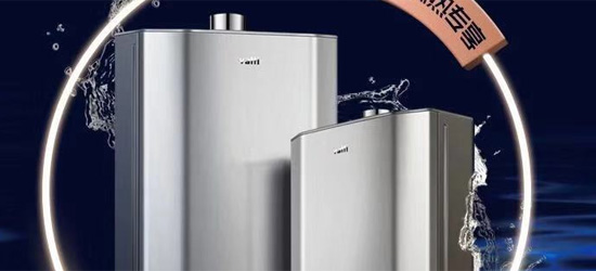 好多0冷水的燃气热水器,华帝i12047-16升怎么样?