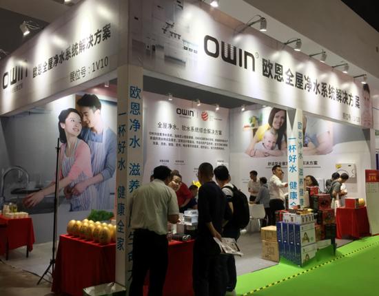 有品有料,创新进取!OWIN净水器广州水展大放异彩