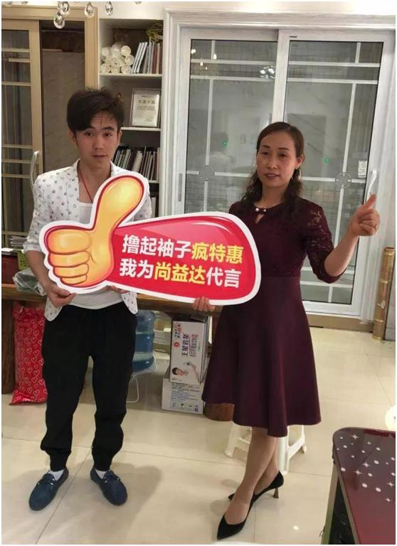 专访尚益达门窗明星经销商:贵州红果谢元美