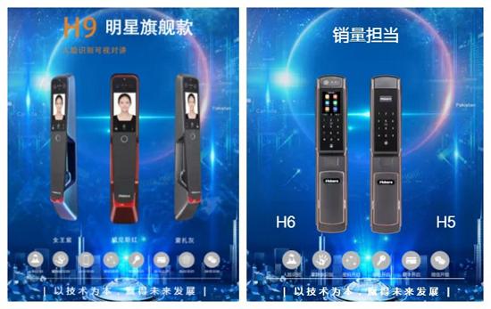 广州建博会:弘博汇智能锁携新品F5与您相约
