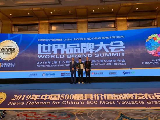 """2019""""中国500最具价值品牌"""":巴德士连续5年入选,品牌价值上涨21.03%"""