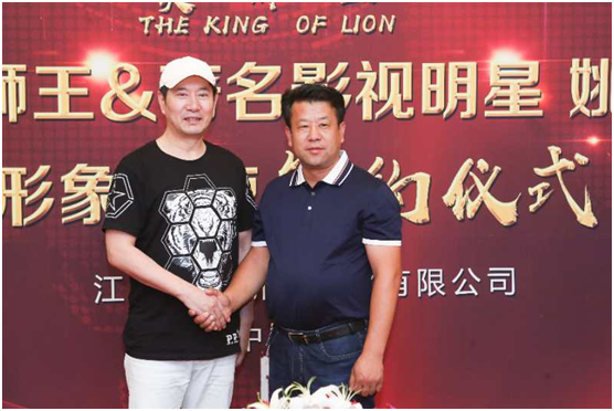 美狮王板材携手著名影星姚刚 共绘品牌发展新蓝图