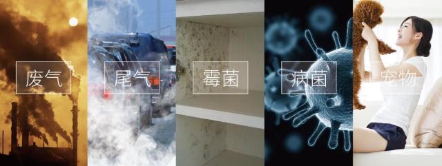 """海信中央空调打造""""家庭健康空气环境的智能调节器"""""""