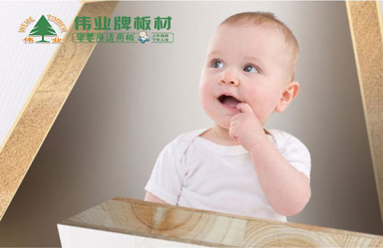 中国十大生态板材品牌为您介绍定向刨花板的生产工艺