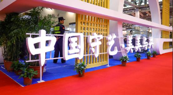 屡夺国内大奖 苏苑古艺红木家具打造苏作特色品牌