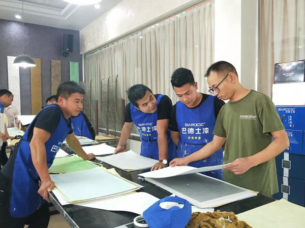 巴德士集团举办江西艺术涂料市场专场艺术涂料培训会议