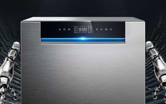 厨房电器整体需求下滑 华帝凭借新兴产品逆势突围