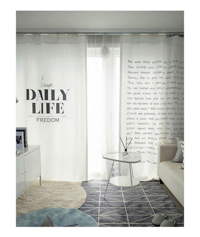浅谈:半遮光窗帘与遮光区别与优势