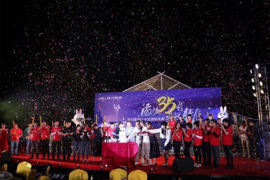电工品牌|锦力集团建业35周年庆典晚会盛大举行