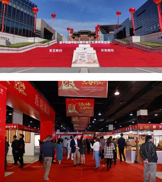 荣誉再加身,卓木王成为2019东阳市木雕红木家具龙头企业!