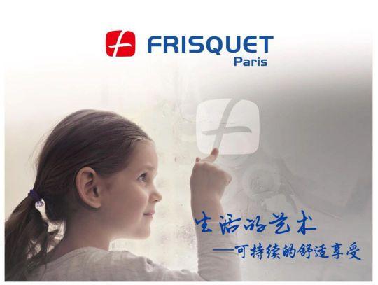 巴黎暖通展圆满落幕,法国富丽凯诠释供暖技术与生活艺术完美融合