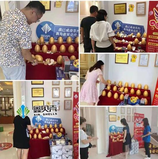 鑫贝壳生态贝壳粉广西梧州店与国同庆,开展回馈顾客优惠活动