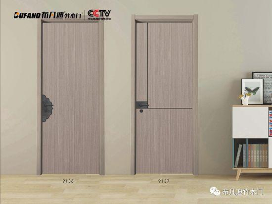 布凡迪新中式竹木门,时尚与古典的结合