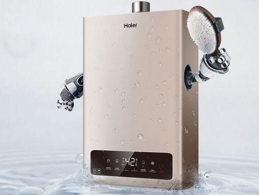 海尔热水器:洗去烦恼,新年从新出发 !