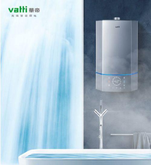华帝瀑布浴热水器GH8i,必须不可能令你失望