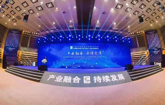 2019中国建材与家居行业年会,汉的电气硕果累累满誉而归!