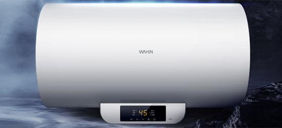 美的华凌电热水器F6030-YT2(HE)怎么样?好不好?