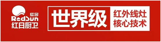 """红日成为广东省""""战疫人才贷""""项目白云区首家签约单位"""