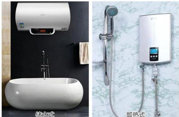 家用电热水器要找到合适?牢记六大原则吧!
