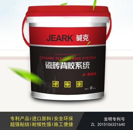 碱克瓷砖背胶工程案例之武汉黄陂人民医院