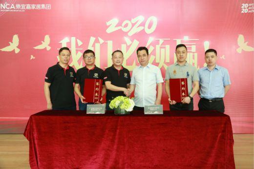 热烈祝贺荣事达集团与广东瑞马强强联手,共推供暖市场