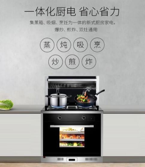 """加""""量""""不加价!森歌集成灶旨在""""为顾客提供更优质的厨电产品"""""""