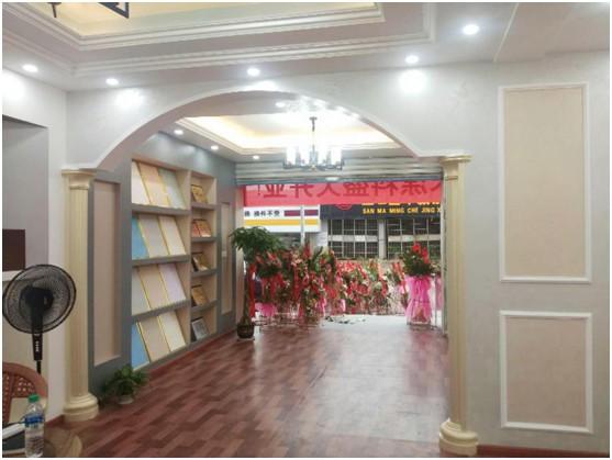 江西新余市体验店盛大开业 涂布斯艺术涂料加速品牌扩张