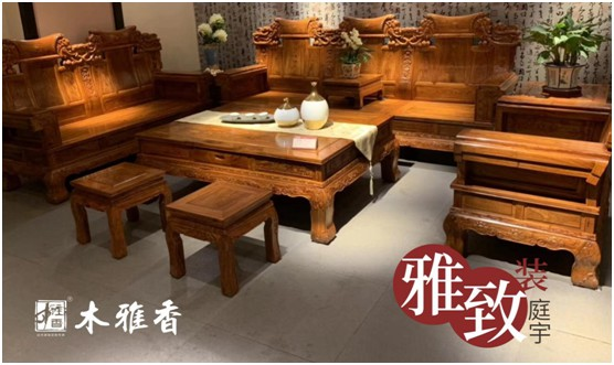 木雅香红木家具 与缅甸花梨木的美妙结合