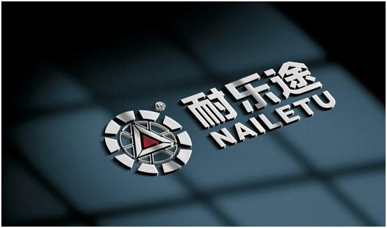 透过中国传统制造业现状 看耐乐途未来发展趋势