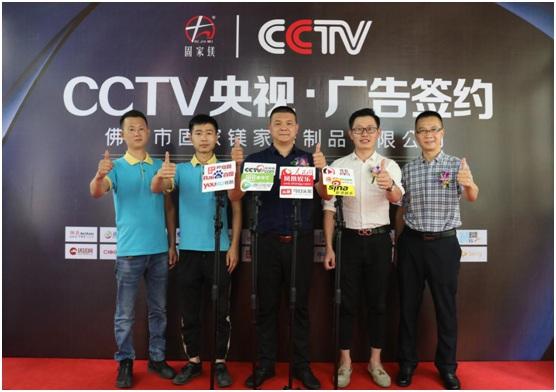两大CCTV频道现正热播 固家镁五金品牌广告片