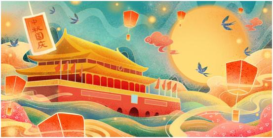 致敬新中国71周年华诞 库勒砥砺奋进